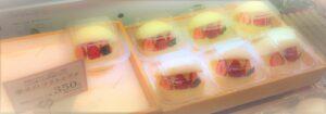 ばーすでぃ様とのコラボ商品「幸せのマリトッツォ」!