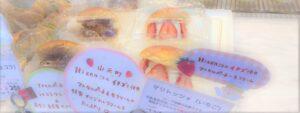 UP!BAKER(アップベイカー)様にて、究極のいちごのマリトッツォ好評発売中!